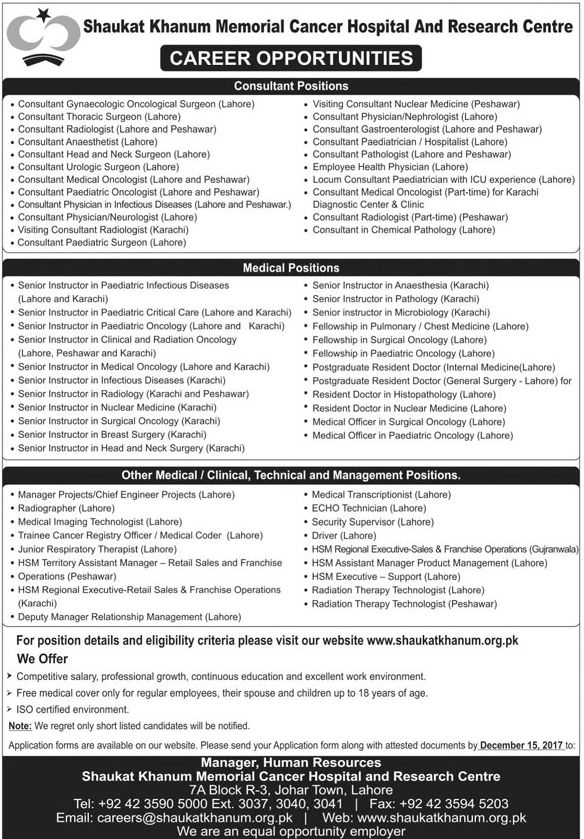latest jobs in Fatima Memorial Hospital lahore 2016 Jobs In - radiographer resume
