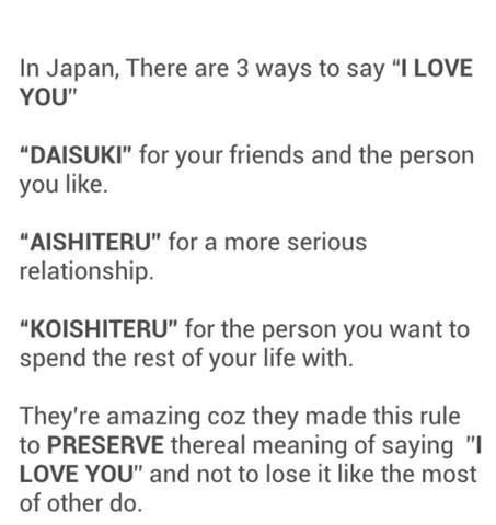 Ways To Say I Love You I Love How In Japanese They Have Different Words Meaning The Same Thing But Different For The Speakers Relationships