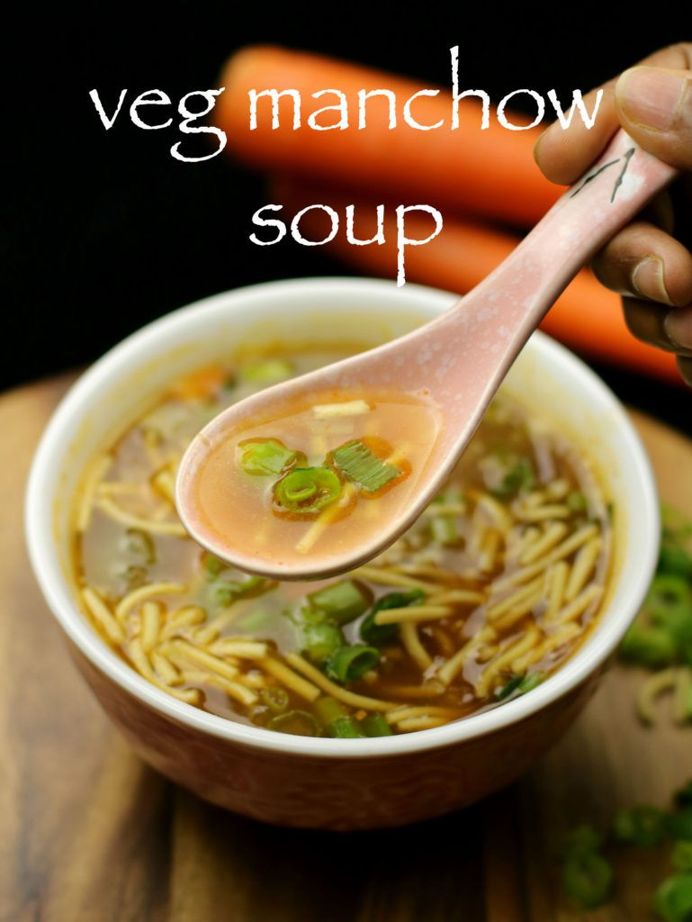 Veg manchow soup recipes to cook pinterest recipes healthy clear soup recipe veg clear soup clear vegetable soup with step by step photovideo healthy liquid food prepared by boiling water with choice of veggies forumfinder Choice Image
