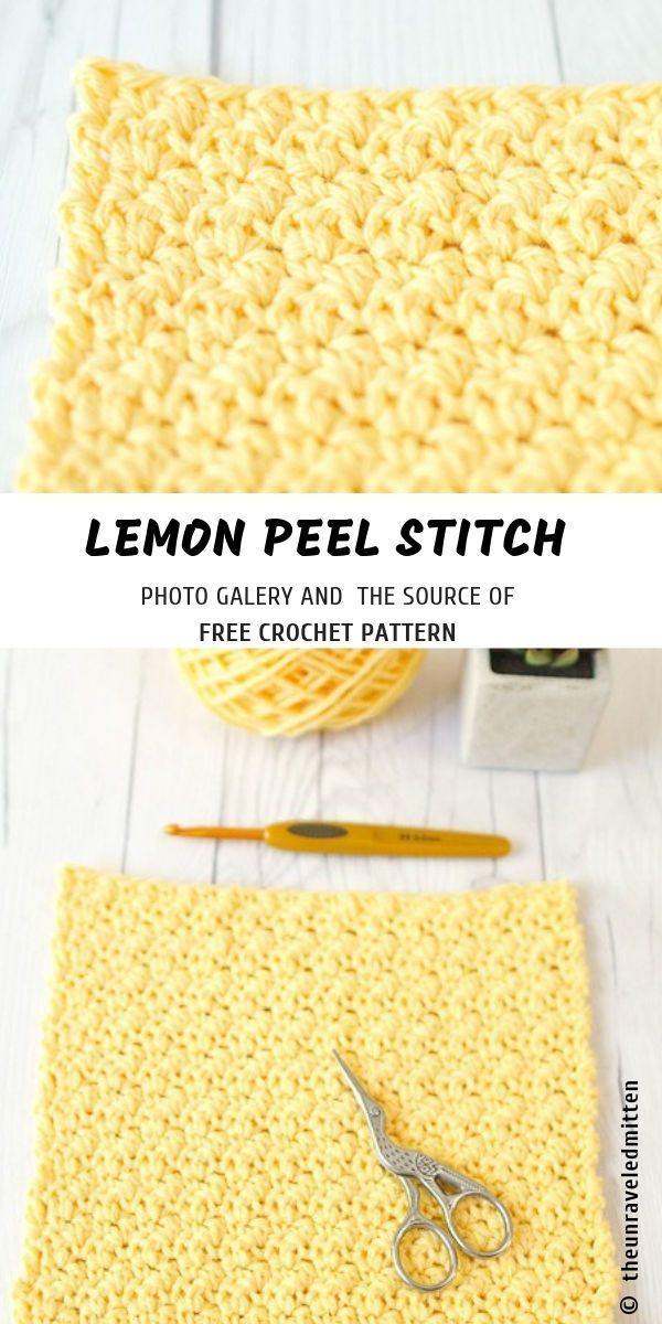 How to Crochet Lemon Peel Stitch with Free Pattern #crochetstitchestutorial