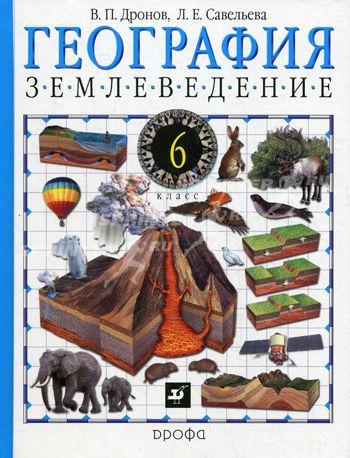 гдз по французскому 7 8 учебник