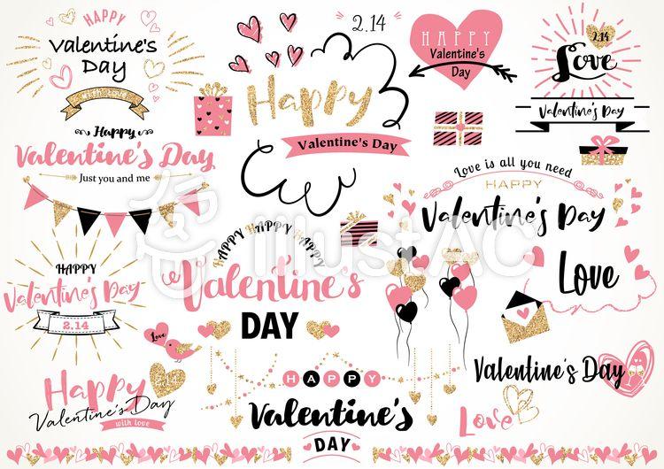 バレンタイン149 バレンタイン デザイン イラスト 誕生日 カード 手書き バレンタイン デザイン