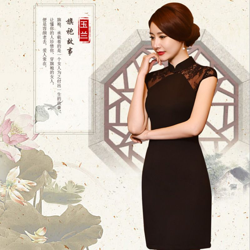 Resultado de imagen para vestidos cuello chino  2d6d693361b4