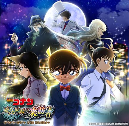 Detective Conan Anime, Detective, Hoạt hình