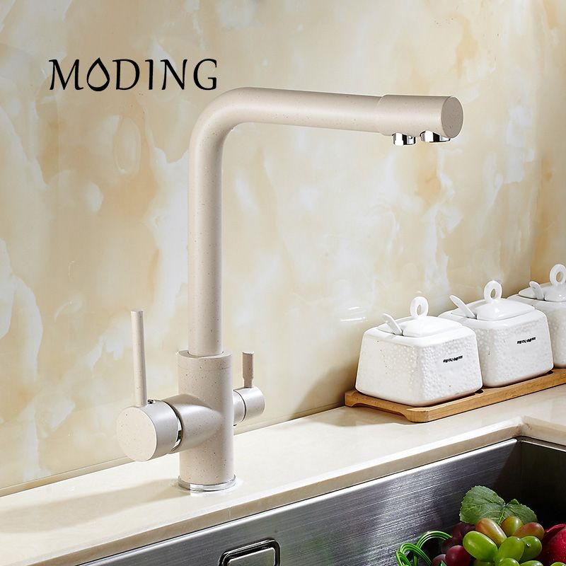 MDOING Marble 100% Brass Painting Swivel Drinking Water Faucet 3 Way ...