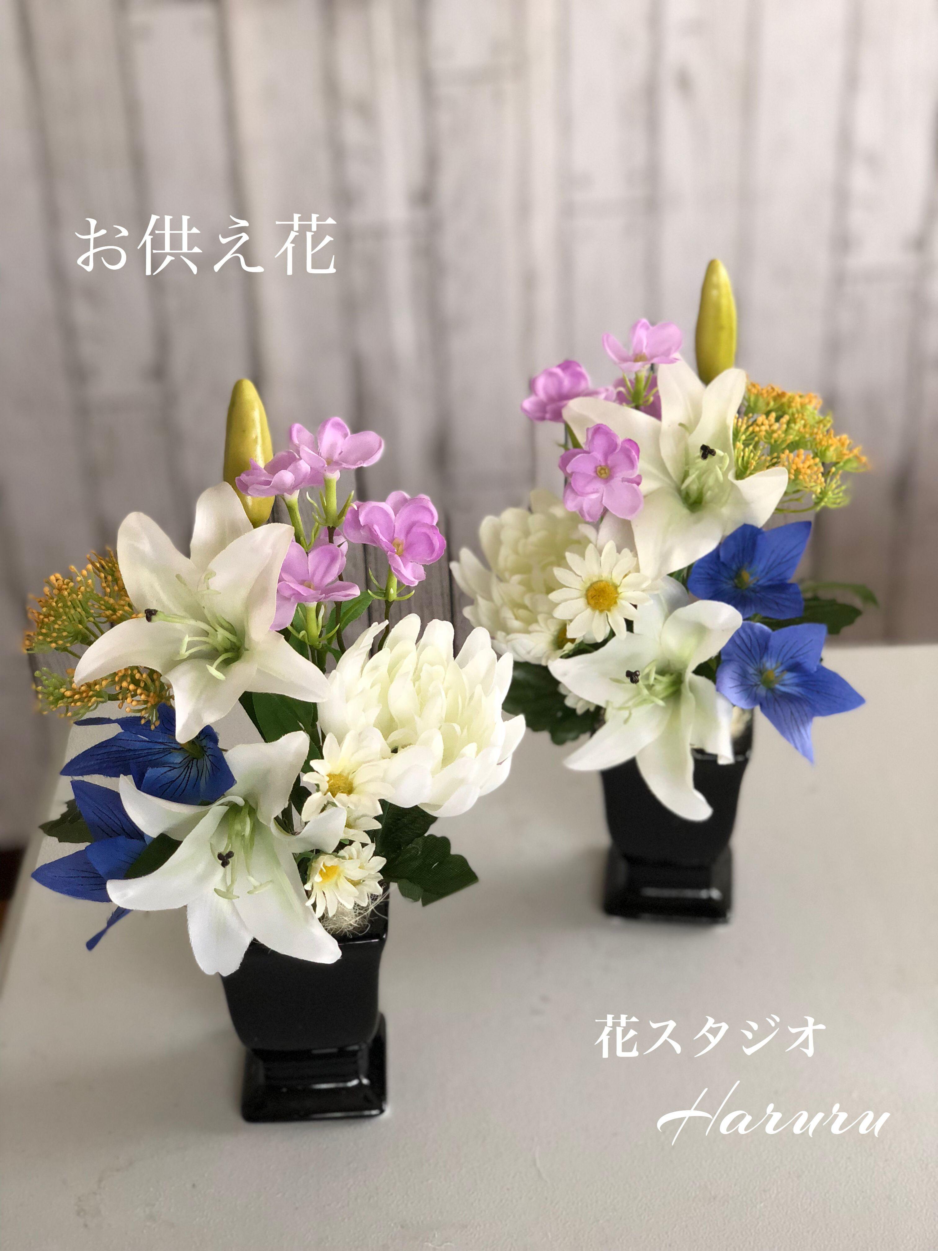 仏花 おしゃれまとめの人気アイデア Pinterest 花スタジオh Aruru 仏花
