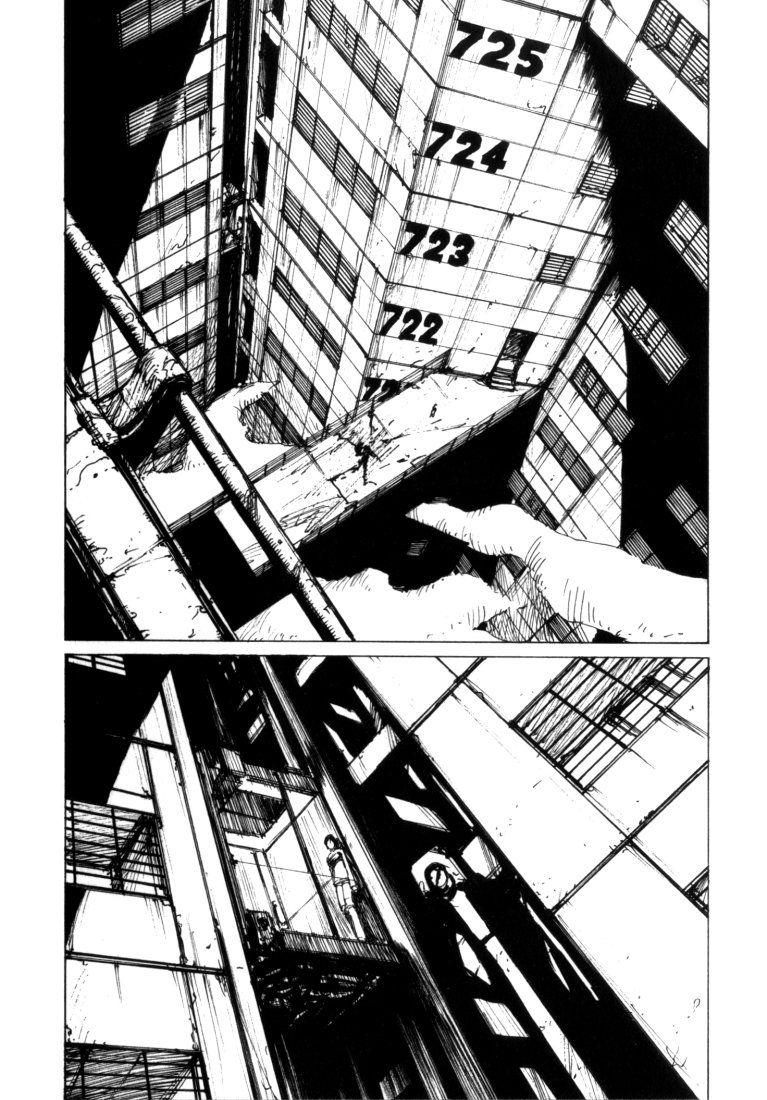 NOiSE (NIHEI Tsutomu) - vol 1 ch 2 Page 4 | Batoto!