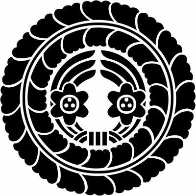家紋 藤輪に変わり抱き水仙 Fujiwa Ni Kawaridakisuisen 家紋 家紋 藤 家紋 一覧