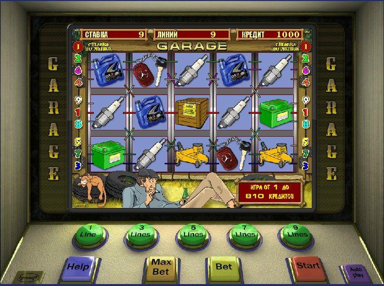 Скачать бесплатно игровые автоматы гаражи игровые автоматы играть бесплатно лахотурон