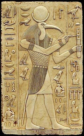 God Thoth Ibis Headed God Of The Moon Drawing Writing Geometry