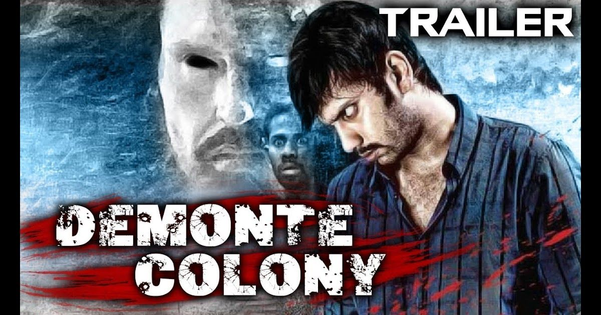 Demonte Colony 2018 Official Trailer Arulnithi Ramesh Thilak
