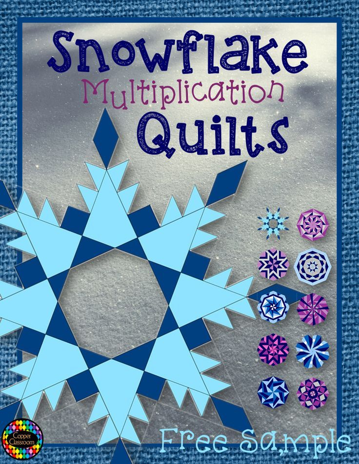 Free multiplication color-by-code snowflake sample. | Teacher\'s ...