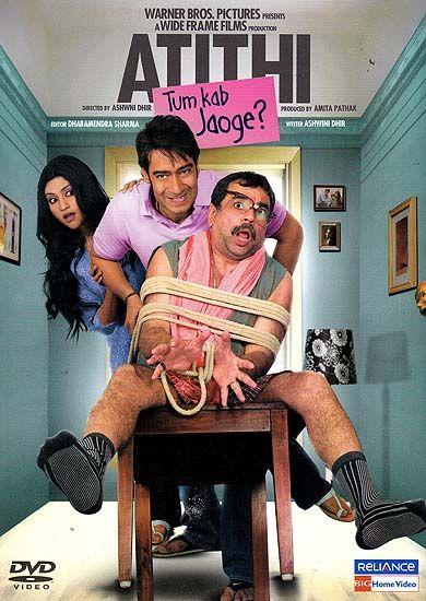 atithi tum kab jaoge full movie free download