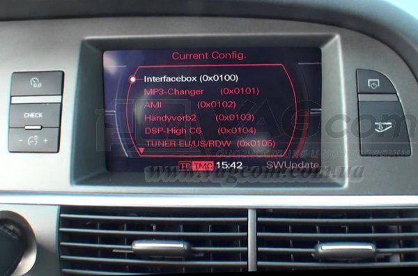 Gazer VI700A-MMI/2G Android (Audi A6, A8, Q7) | vagcom