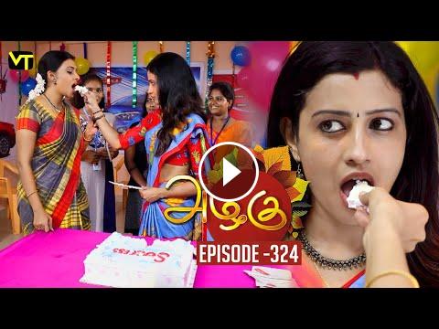 Youtube serials etv   Abhishekam Serial Today Episode  2019