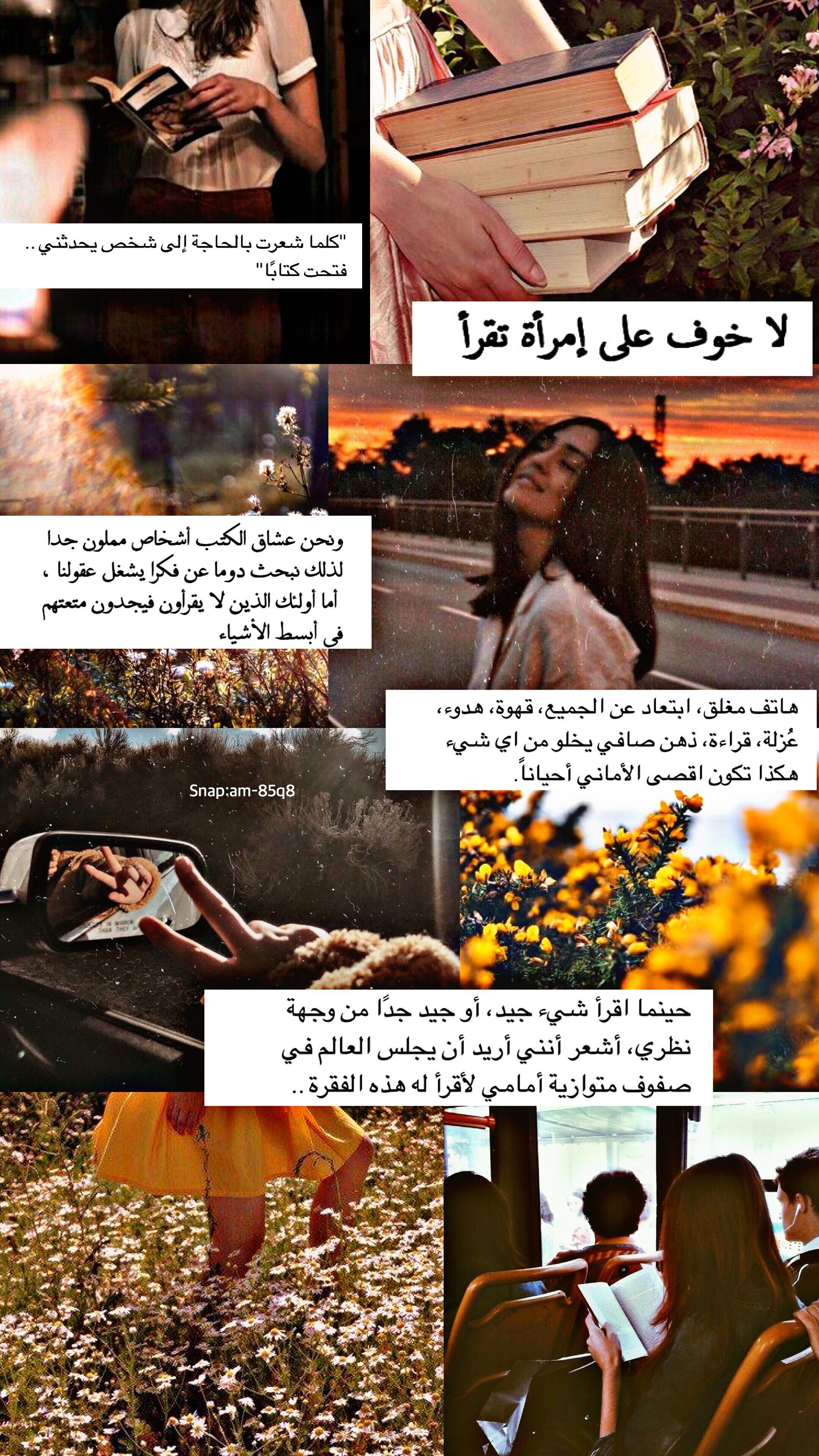 مـرحباا من فضلك עتـࢪى الصورﮪ وترحل Love Smile Quotes Beautiful Arabic Words Love Quotes Wallpaper