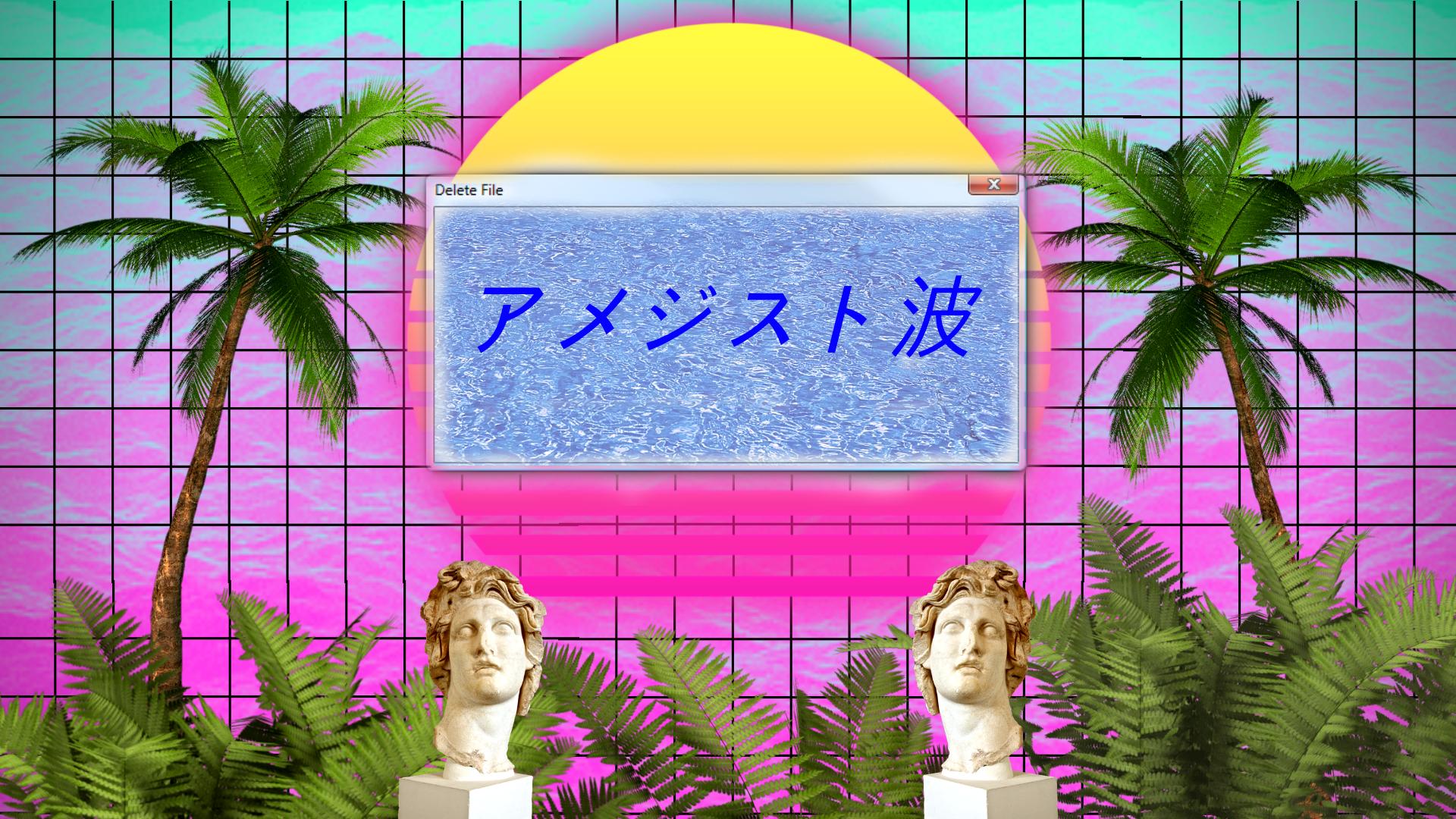 'Amethyst Wave' Vaporwave background (1920x1080