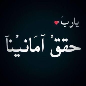 Google Movie Quotes Funny Alphabet Tattoo Designs Arabic Words