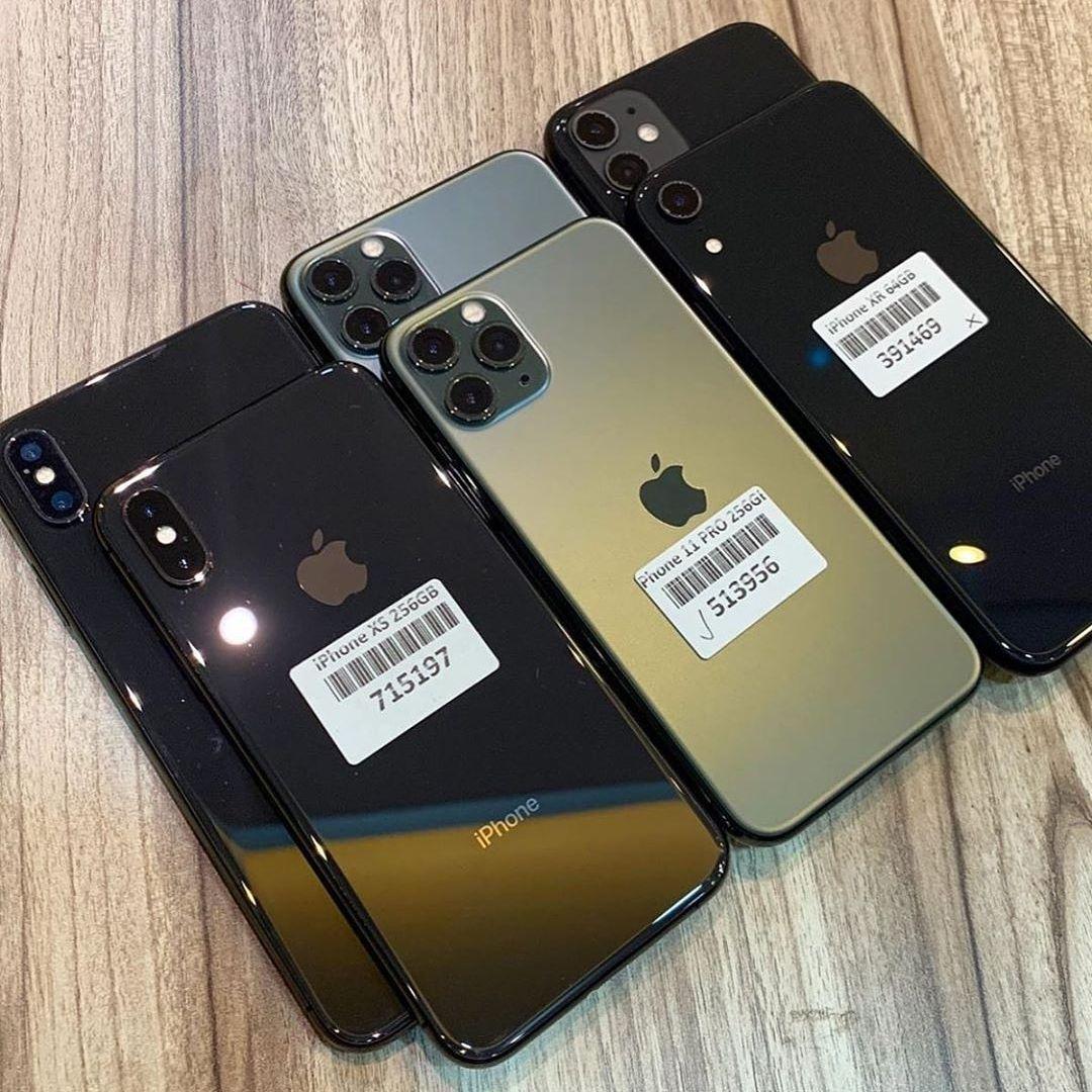 Gagner Un Iphone Xs Max Gratuitement Sans Tirage Au Sort Iphone 11 Iphonewallpaper Iphonecase Fond Ecrannoel Iphone Iphone Iphone Phone Cases Iphone Gadgets
