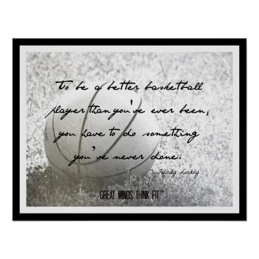 Motivational Quotes For Sports Teams: Basketball Poster With Quote