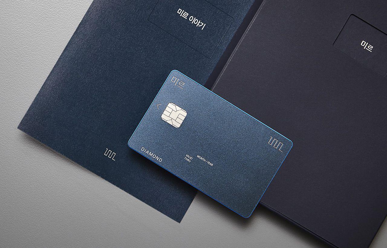 프럼인사이트 Mir Card Design for VIP Customer 명함, 명함 디자인, 카드 디자인