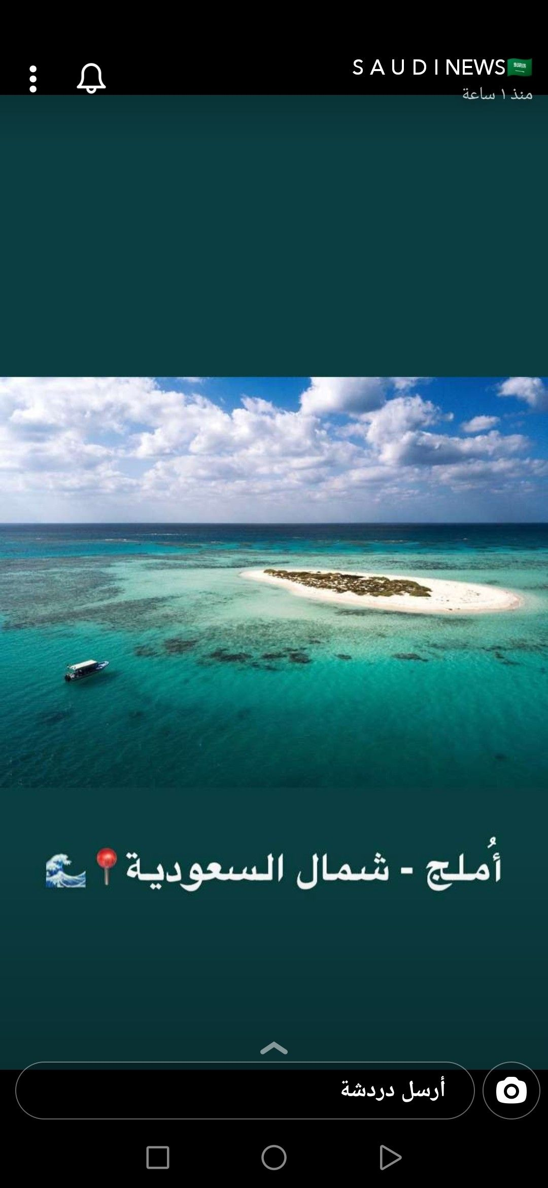 Pin By Sana Azhary On Beautiful Pictures From My Country Saudi Arabia Beautiful Pictures Pictures Beautiful