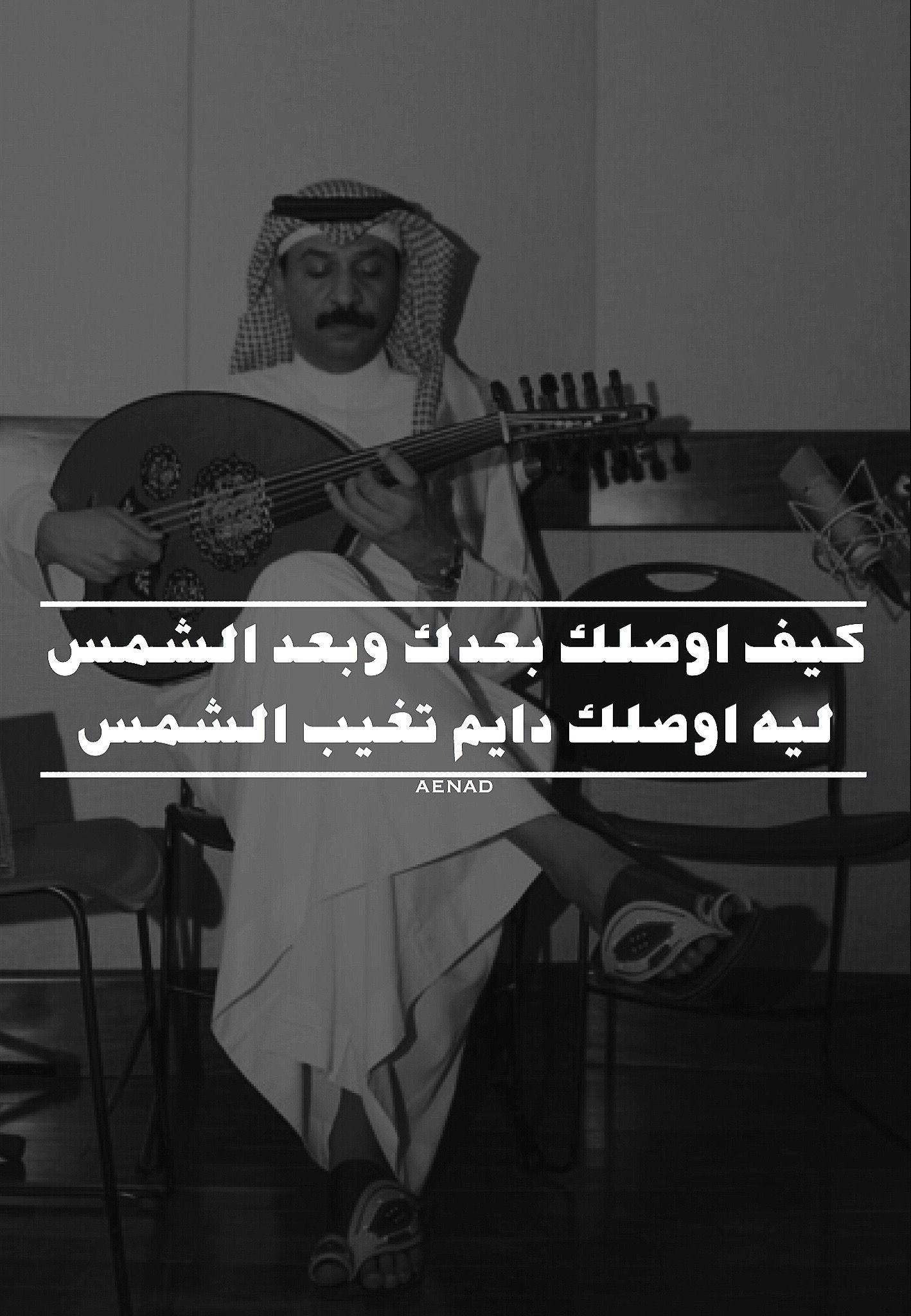 جوهريات عبادي الجوهر Positive Notes Arabic Quotes Fictional Characters