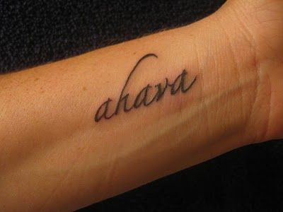 Ahava- strongest definition of love | wardrobe | Word tattoos