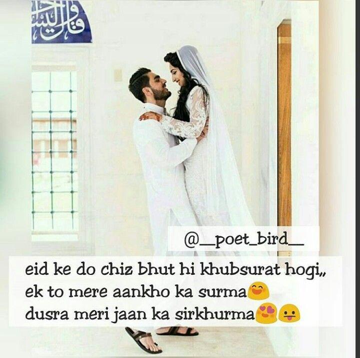 citate dating musulman