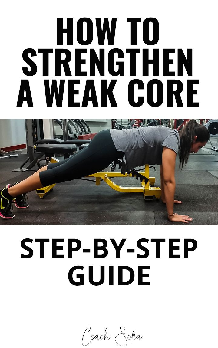 How to Strengthen a Weak Core! #strengtheningexercises
