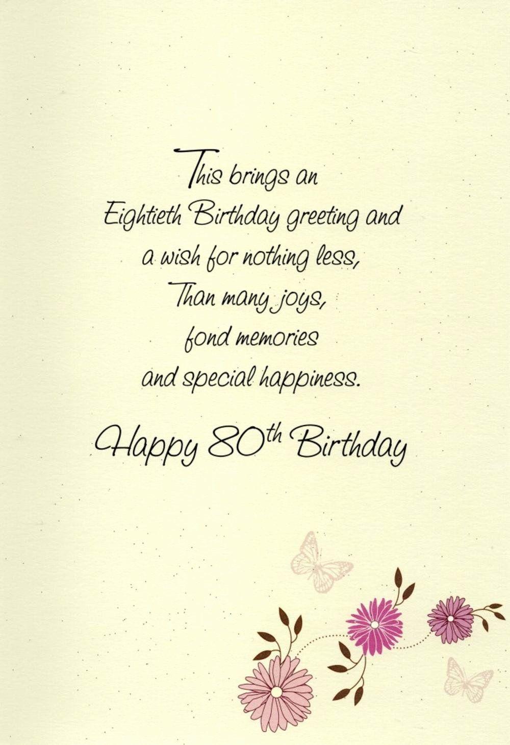 80th birthday greetings in 2020 birthday poems sister