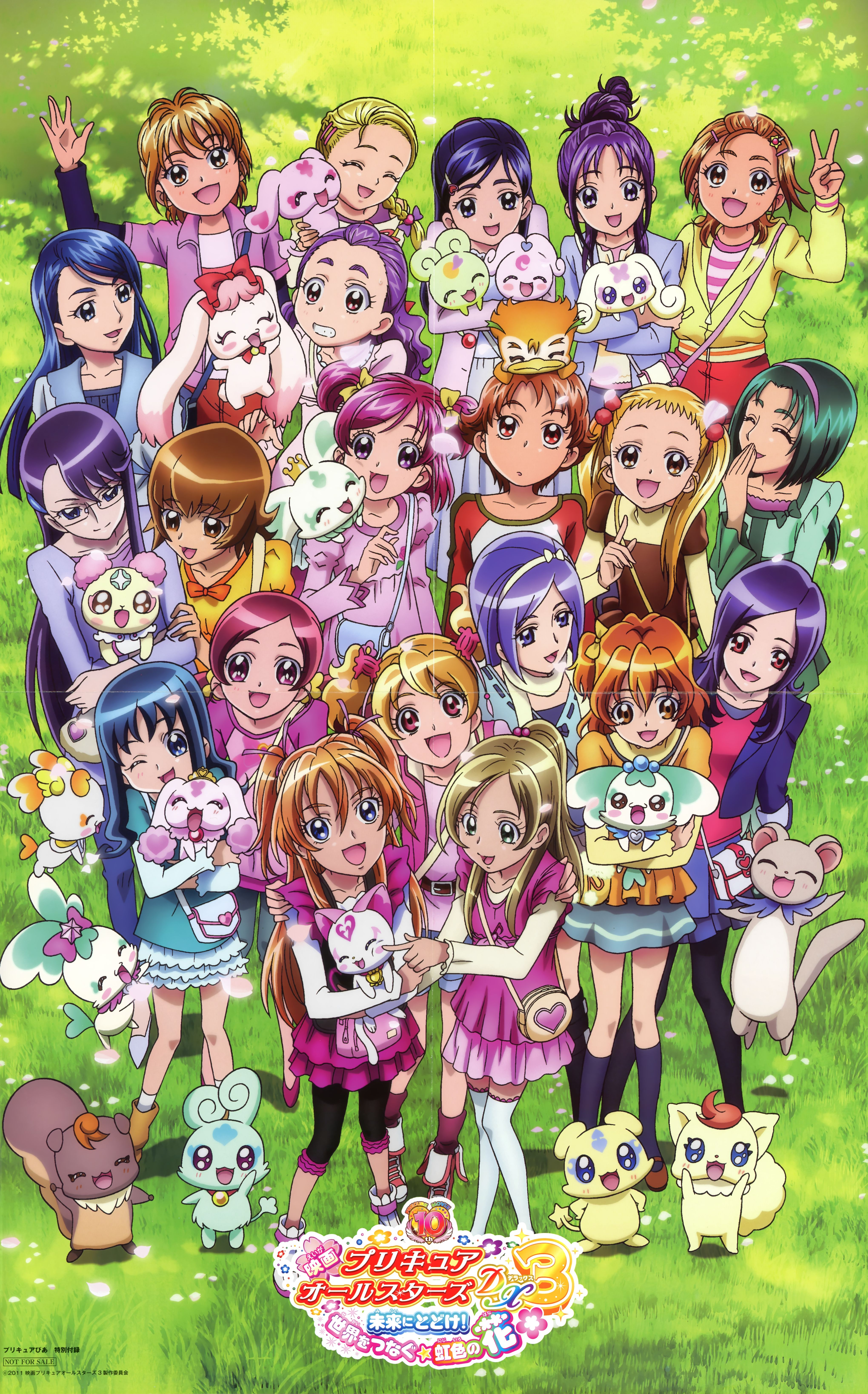 Hugtto All Stars Memories Promotional Poster Pretty Cure♡Futari wa Pretty Cure