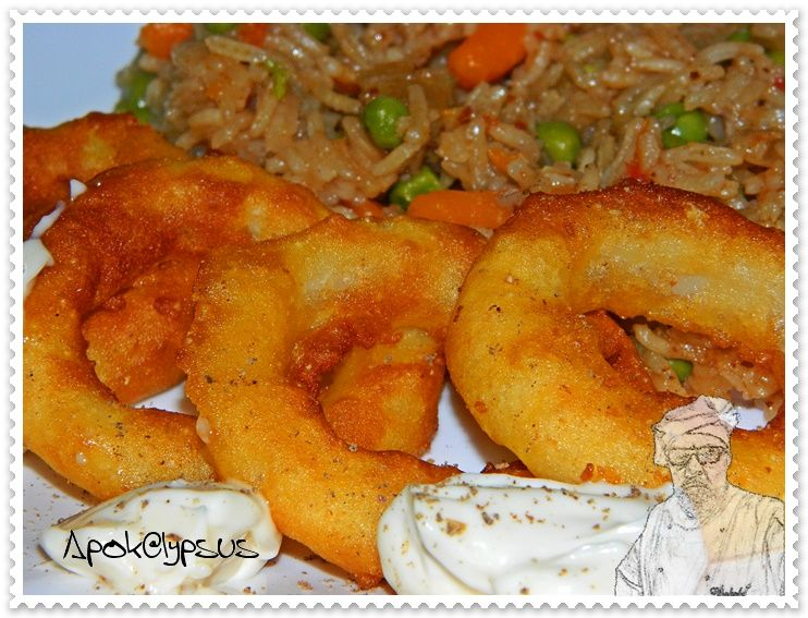 Caprichos do Mar com Arroz Colorido – Recipes by Apok@lypsus