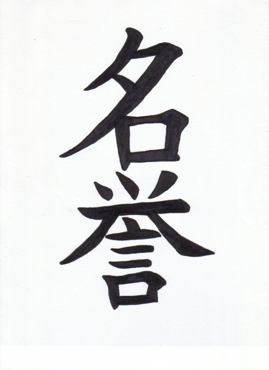 family it is a japanese kanji which japanese