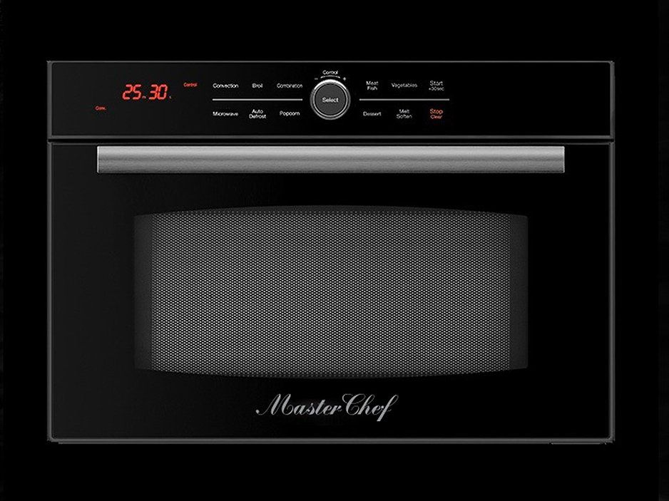 5 in 1 oven mc 500 master chef inc