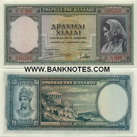 Greece currency | Greece 1000 Drachmai 1939 - Greek Currency Bank Notes, Paper Money.