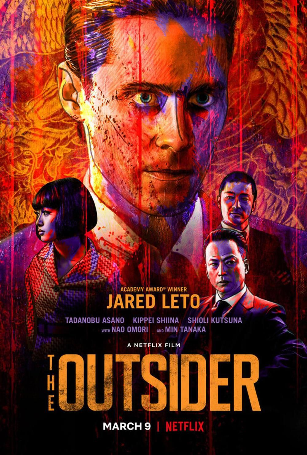 Divida Perigosa The Outsider Netflix Resenha Vidas Sem Rumo