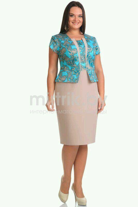 Vestidos formales para mujeres maduras