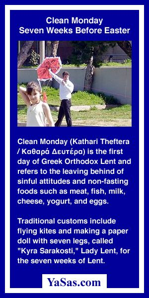 Pin by Mary Vassilakis on Great Feasts of the Greek Orthodox