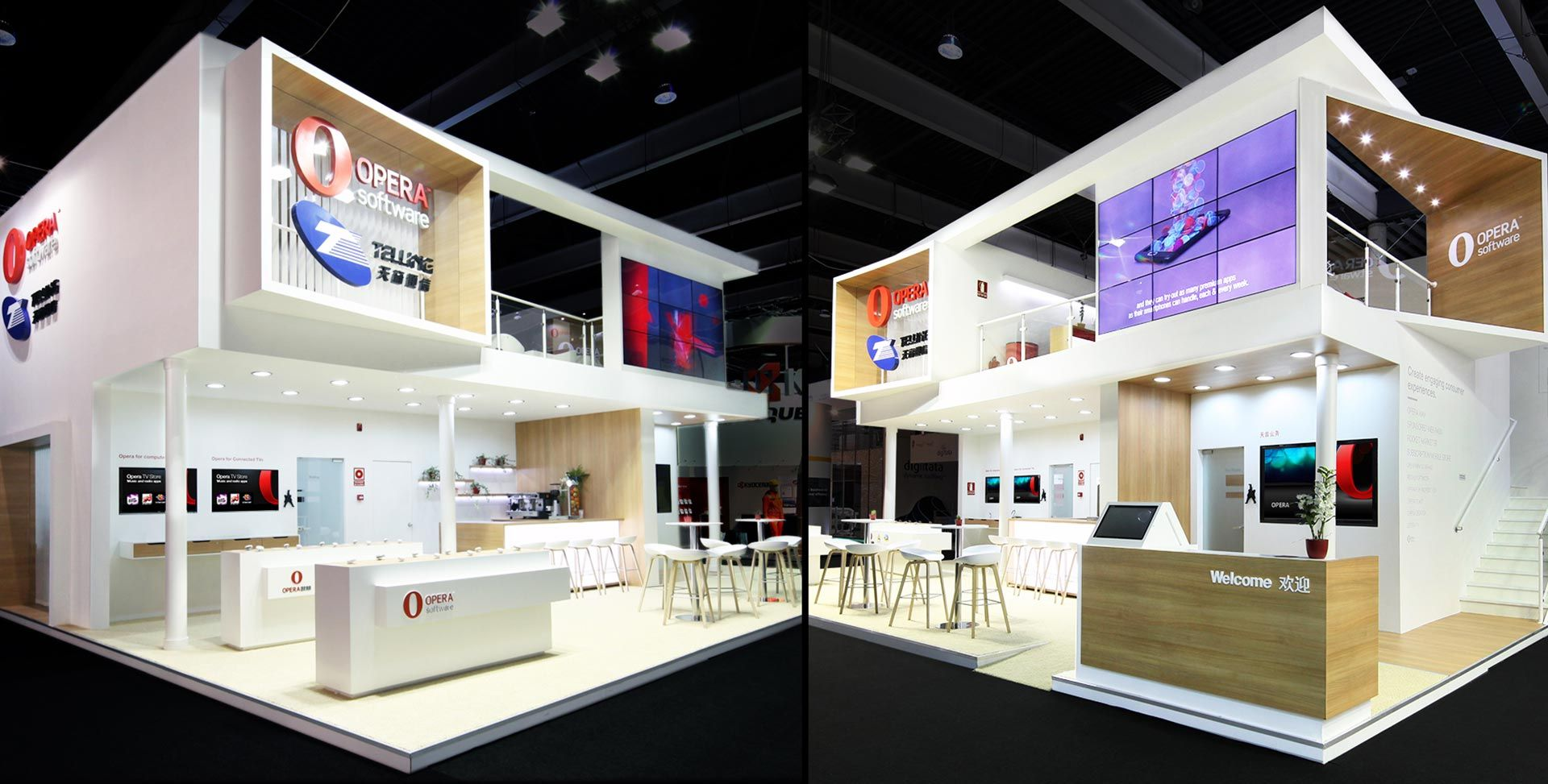 Expo Stands 2015 : Barzilai design opera software mobile world congress