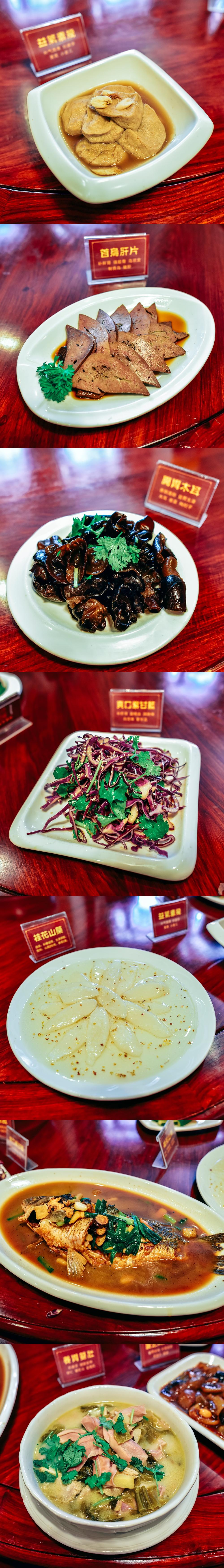 Hangzhou China Real Chinese Food Food Eat