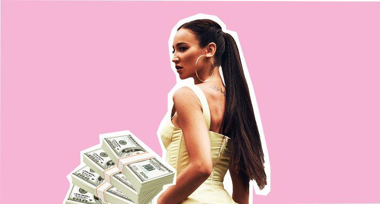 бузова замуж кто взял деньги