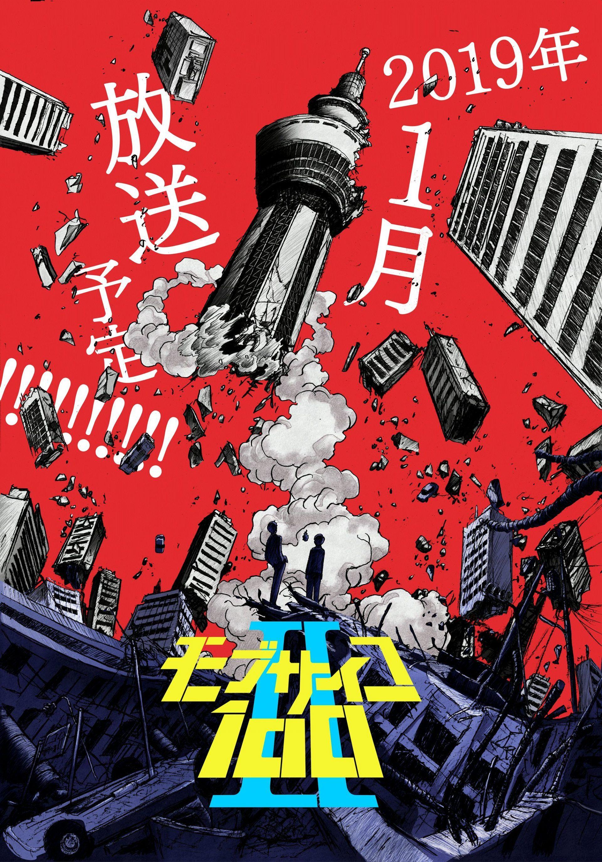 Mob Psycho 100 Papel De Parede Anime Anime Cartaz