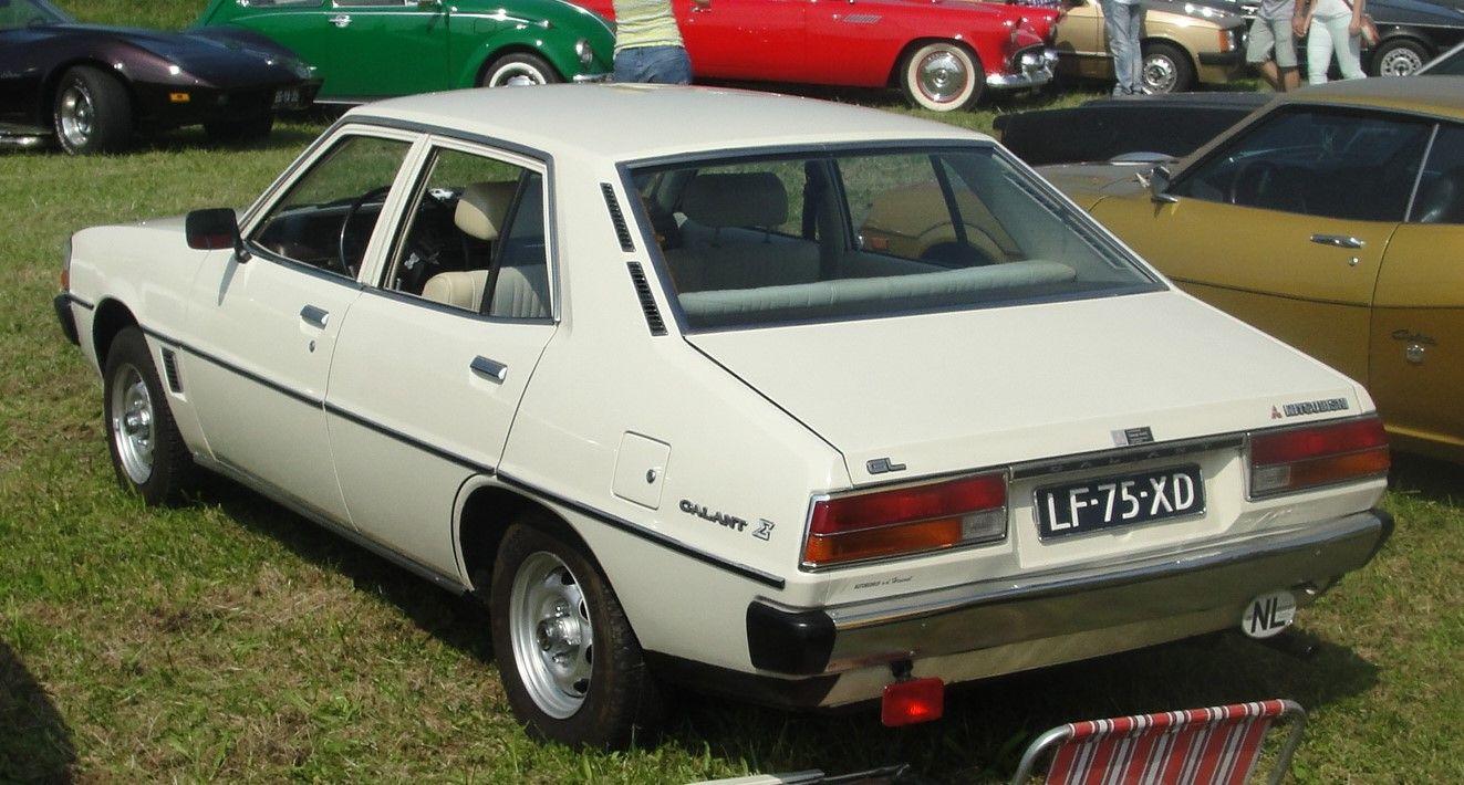Mitsubishi Galant In 2020