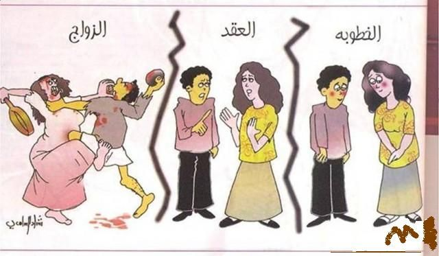 Pin By Doaa Nasser On Arabic Cartoons Laughing Quotes Humor Funny