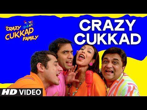 Crazy Cukkad Title song | 2015 Movie Songs and Lyrics | Movie songs