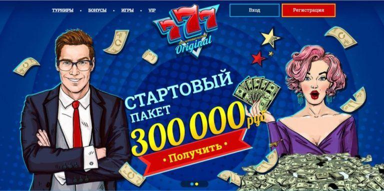 online watch casino royale