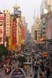 Shanghai Shopping | Beijing Visitor