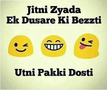 Labo Alish Pakki Dosti Best Friend Quotes Funny
