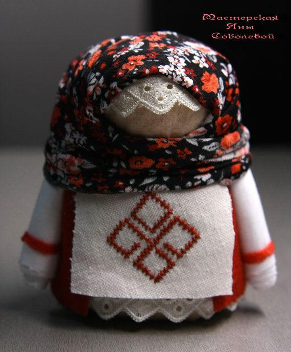 Zernushka Slavic Amulet Doll by YanaLibera on Etsy